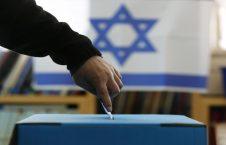 اسراییل 226x145 - انتخابات اسراییل؛ آغاز رأیگیری در رقابتی بسیار نزدیک