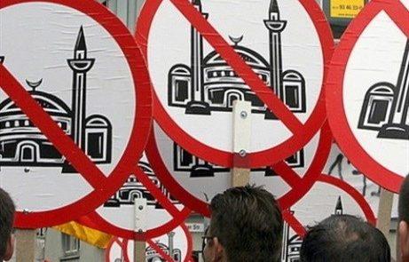 اسلامهراسی 461x295 - افزایش اسلامهراسی در سرزمین ترمپ