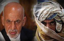 اشرف غنی طالبان 1 226x145 - پیام یک عضو ارشد طالبان برای رییس جمهور غنی