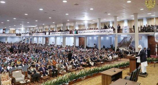 اشرف غنی 2 550x295 - مشروح سخنان رییس جمهور غنی در مراسم افتتاح لویه جرگه مشورتی صلح