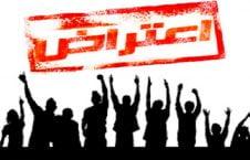 اعتراض 226x145 - تصویری که تلویزیون ملی را به دردسر انداخت!