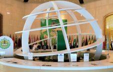 بانک انکشاف اسلامی 226x145 - سرمایه گذاری بانک انکشاف اسلامی در افغانستان