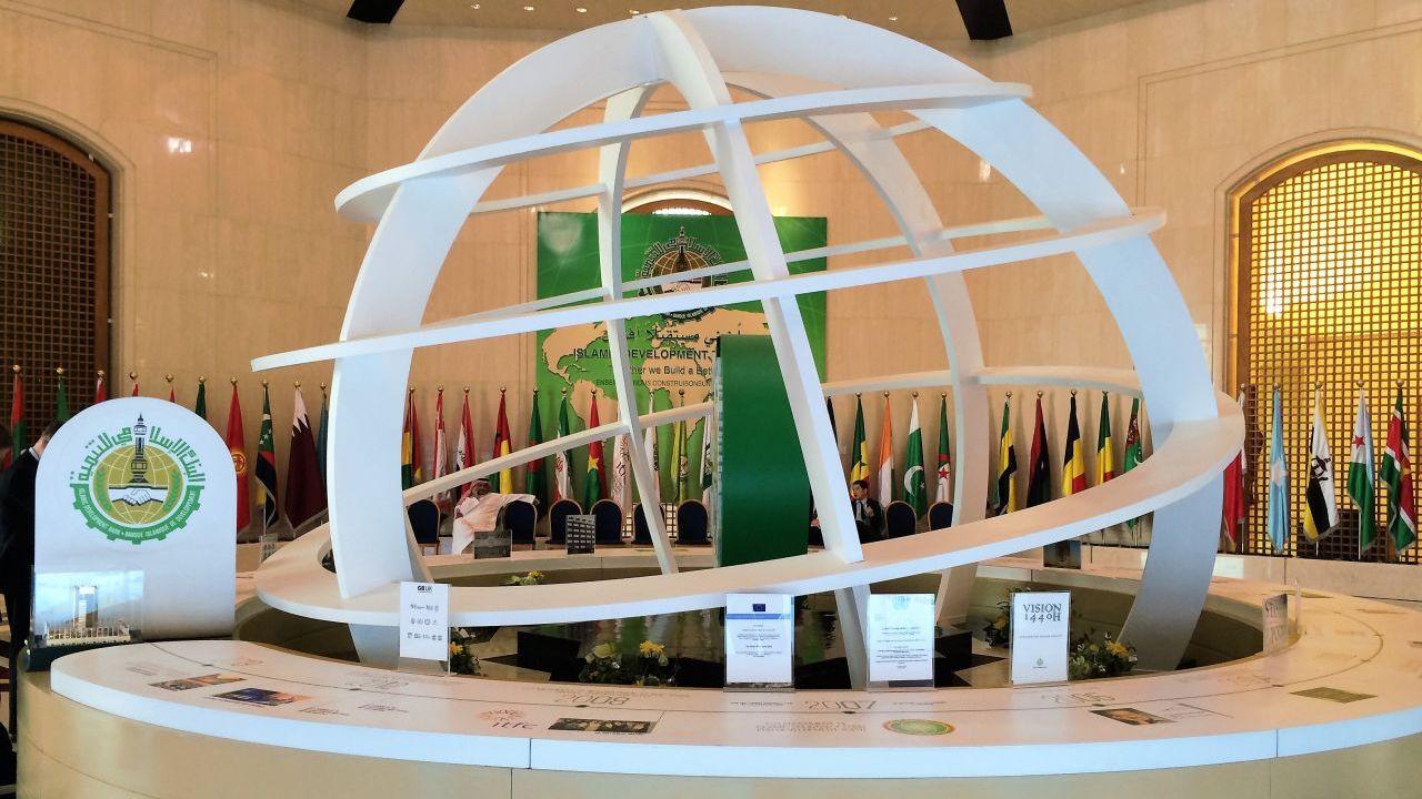 بانک انکشاف اسلامی - سرمایه گذاری بانک انکشاف اسلامی در افغانستان