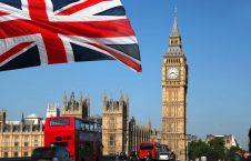 بریتانیا 226x145 - جابجایی بی سابقه ۱۵۰ شرکت بریتانیایی به هالند