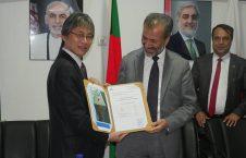 جاپان 226x145 - مساعدت جاپان به آسیب دیده گان حوادث طبیعی افغانستان