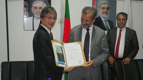 جاپان - مساعدت جاپان به آسیب دیده گان حوادث طبیعی افغانستان