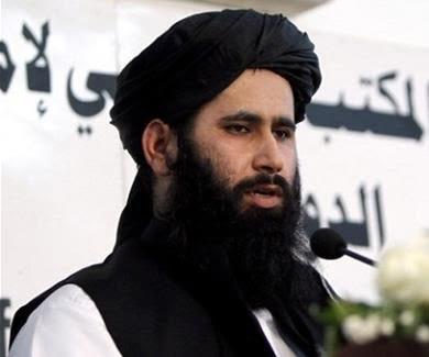 ذبیحالله مجاهد - اعلامیه ذبیحالله مجاهد در پیوند به حمله امروز بر ساختمان وزارت مخابرات