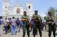 سریلانکا 226x145 - شرایط وخیم امنیتی برای مهاجران افغان در سریلانکا