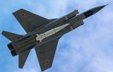 طیاره روسیه 226x145 - حمله طیارات جنگی روسیه بالای مواضع تروریستان در سوریه