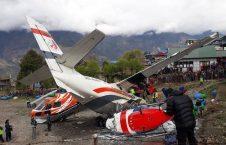 طیاره 3 226x145 - تصاویر/ برخورد مرگبار یک طیاره با چرخبال
