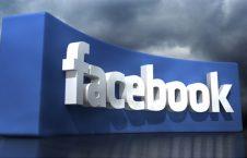 فیسبوک 226x145 - مسدود شدن فیسبوک ۱۰۳ عضو اردوی پاکستان