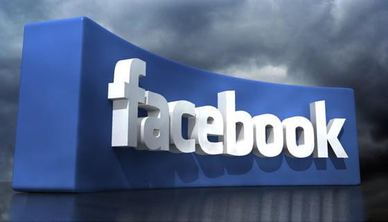 فیسبوک - مسدود شدن فیسبوک ۱۰۳ عضو اردوی پاکستان