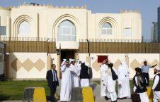 قطر 226x145 - دلیل به تعویق افتادن نشست قطر