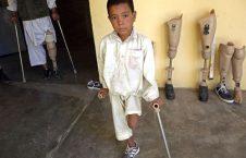 ماین 6 226x145 - تصاویر/ اطفال بیشترین قربانیان ماین در افغانستان