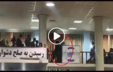 ویدیو اخراج زن معترض لویه جرگه صلح 226x145 - ویدیو/ اخراج یک زن معترض از تالار لویه جرگه مشورتی صلح