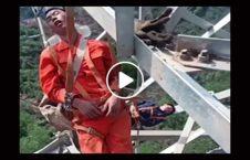 ویدیو استراحت چین زمین آسمان 226x145 - ویدیو/ استراحت خطرناک چینایی ها در وسط زمین و آسمان
