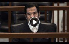 ویدیو اعدام صدام نشر. 226x145 - ویدیویی از اعدام صدام نشر شد
