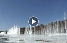 ویدیو انفجار دیدنی رودخانه یخی چین 226x145 - ویدیو/ انفجارهای جذاب و دیدنی در یک رودخانه یخی در چین