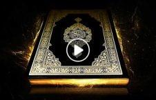 ویدیو اهانت قرآن کریم دنمارک 226x145 - ویدیو/ اهانت به قرآن کریم در دنمارک