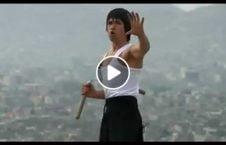 ویدیو بروسلی افغانستان ستاره سینما 226x145 - ویدیو/ تلاش بروسلی دیگر افغانستان برای ستاره شدن در سینما