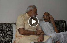 ویدیو دیدار صدراعظم هند مادر 226x145 - ویدیو/ دیدار متفاوت صدراعظم هند با مادر اش