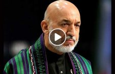 ویدیو راه حل کرزی تروریزم 226x145 - ویدیو/ راه حل کرزی برای از بین بردن تروریزم