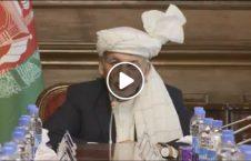 ویدیو غنی رهبران جهادی سیاسی ارگ 226x145 - ویدیو/ نشست رییس جمهور غنی با رهبران جهادی و سیاسی در ارگ