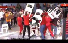ویدیو لت کوب انتخابات افریقای جنوبی 226x145 - ویدیو/ لت و کوب در جلسه مناظره انتخاباتی در افریقای جنوبی