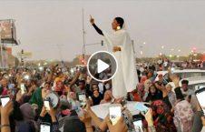 ویدیو ملکه سفید پوش سودان شعار 226x145 - ویدیو/ ملکه سفید پوش سودان در حال شعار دادن