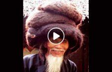 ویدیو مو پیرمرد چینایی خبرساز 226x145 - ویدیو/ موهای بلند پیرمرد چینایی خبرساز شد