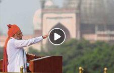 ویدیو هند ابرقدرت فضایی 226x145 - ویدیو/ آیا هند به ابرقدرت فضایی تبدیل شده است؟