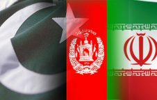 پاکستان ایران افغانستان 226x145 - اعلام آماده گی پاکستان و ایران برای کمک به افغانستان