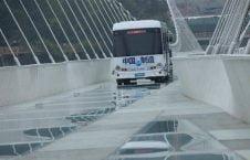پل شیشه ای 2 226x145 - تصاویر/ طولانی ترین پل شیشهای جهان