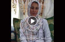 پیام شفیقه دختران زنان افغانستان 226x145 - ویدیو/ پیام شفیقه برای دختران و زنان افغانستان