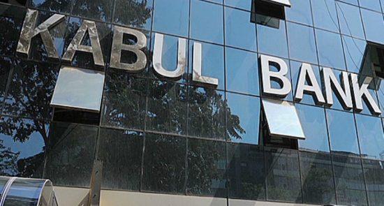 کابل بانک 550x295 - عدم اراده حکومت در بازگردادندن پول های اختلاس شده کابل بانک