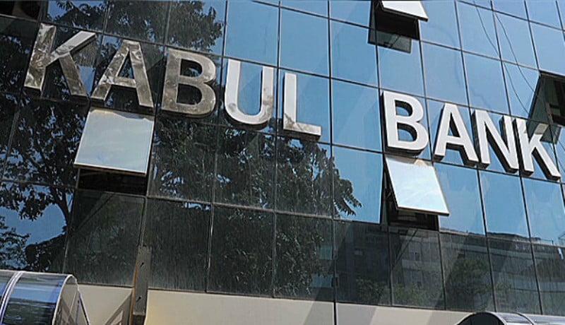 کابل بانک - عدم اراده حکومت در بازگردادندن پول های اختلاس شده کابل بانک