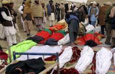 کشته 226x145 - رسانه های پاکستان: افغانستان بسوی جنگ داخلی پیش میرود!