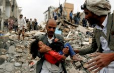 یمن 226x145 - قتل عام یمنی ها با سلاح های فرانسوی