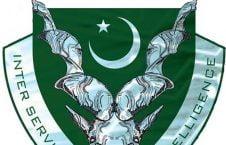 آی اس آی 226x145 - دخالت استخبارات اردوی پاکستان در حمله به ولایت بغلان