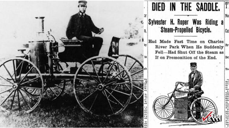 اختراع 1 - مخترع امریکایی با اختراع خودش جان باخت
