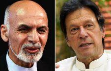 اشرف غنی عمران خان 226x145 - درخواست رییس جمهور غنی از صدراعظم پاکستان