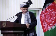 اشرف غنی 1 226x145 - وعده های جدید رییس جمهور غنی به باشنده گان کابل