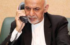 اشرف غنی 3 226x145 - گفتگوی تلیفونی رییس جمهور غنی با وزیر امور خارجه ایران