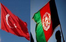 افغانستان ترکیه 226x145 - مساعدت ۴٫۵ ملیون دالری ترکیه به افغانستان