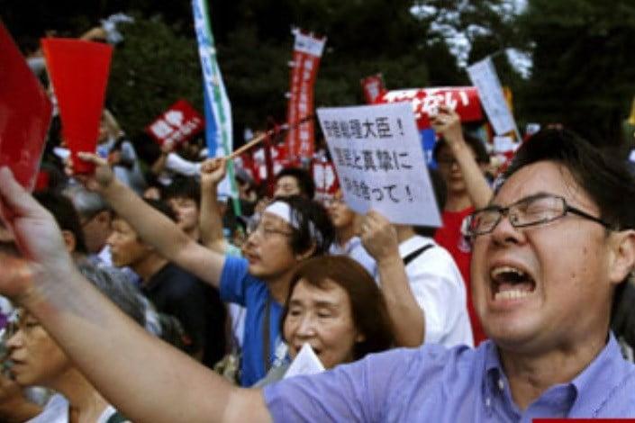 جاپان - استقبال متفاوت جاپانی ها از ترمپ