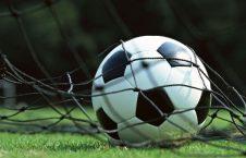 دروازه بان 226x145 - ۵ دروازهبان با ارزش فوتبال دنیا + تصویر