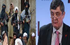 روسیه طالبان 226x145 - تلاش روسیه برای حذف نام طالبان از لست سیاه سازمان ملل
