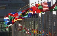 سازمان ملل 226x145 - سازمان ملل: مبارزه با فساد در افغانستان باید فارغ از نگاه قومی باشد