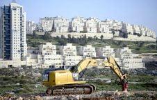 شهرک فلسطین 226x145 - اندونزیا خواستار توقف ساخت شهرک های غیرقانونی در فلسطین