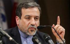 عراقچی 1 226x145 - واکنش وزارت امور مهاجرین و عودت کننده گان به اظهارات تهدید آمیز یک مقام ایرانی